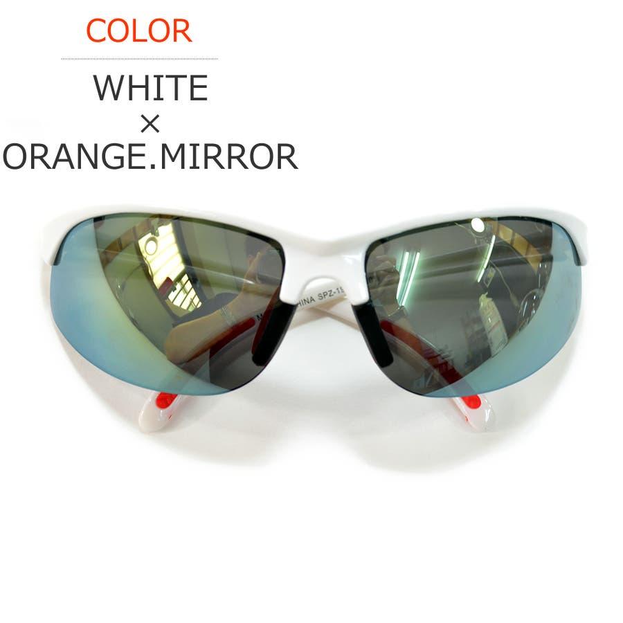 【全3色】 スポーツ用サングラス 大きいレンズ ミラーレンズ メンズ レディース 防塵 予防 保護メガネ ドライアイ対策 PM2.5 20
