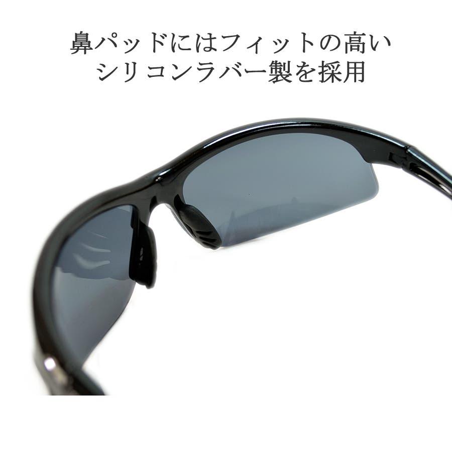 【全3色】 スポーツ用サングラス 大きいレンズ ミラーレンズ メンズ レディース 防塵 予防 保護メガネ ドライアイ対策 PM2.5 9