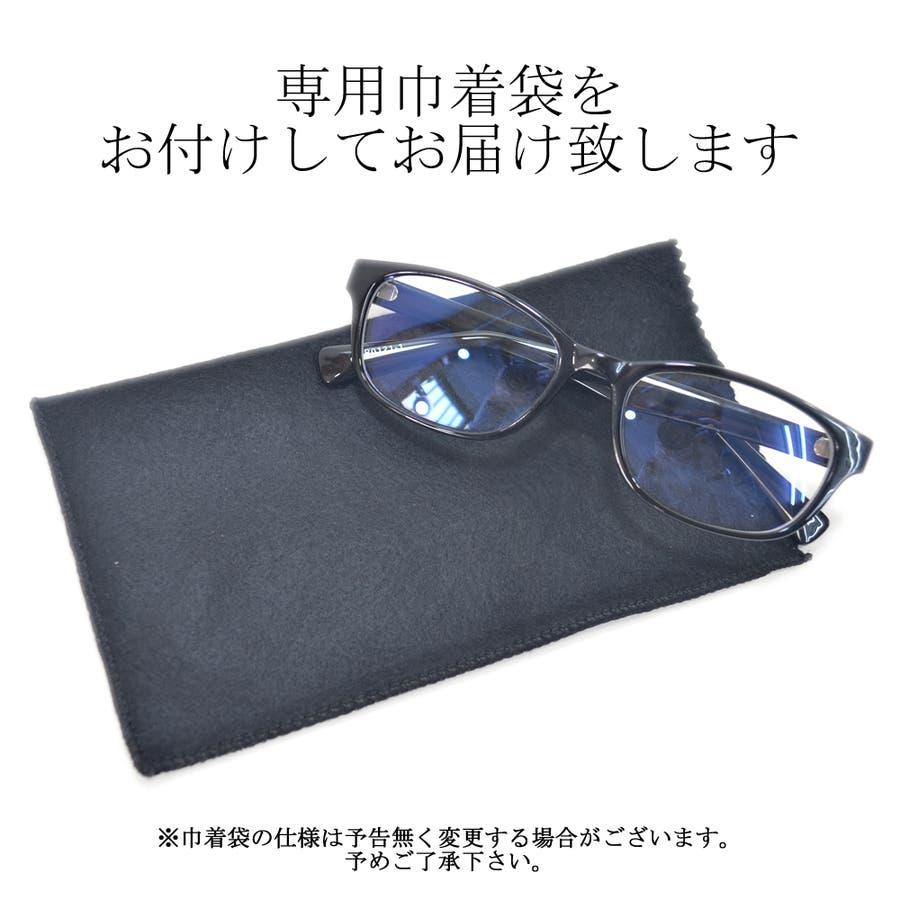 【全2色】 PCメガネ ブルーライトカット 伊達メガネ スクエア スクウェア 四角 おしゃれ パソコン用 目を保護する メンズレディース アジアンフィットレンズ 9