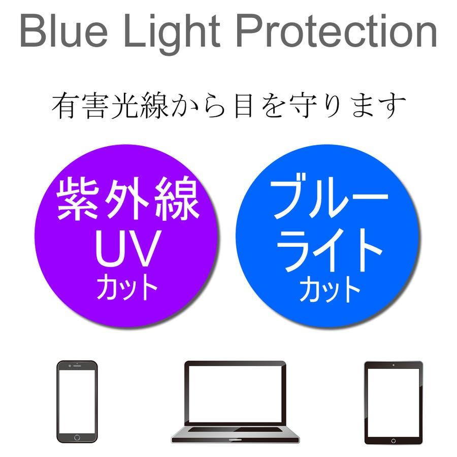 【全2色】 PCメガネ ブルーライトカット 伊達メガネ ボストン ラウンド 丸メガネ 丸型 おしゃれ パソコン用 目を保護する メンズレディース アジアンフィットレンズ 10