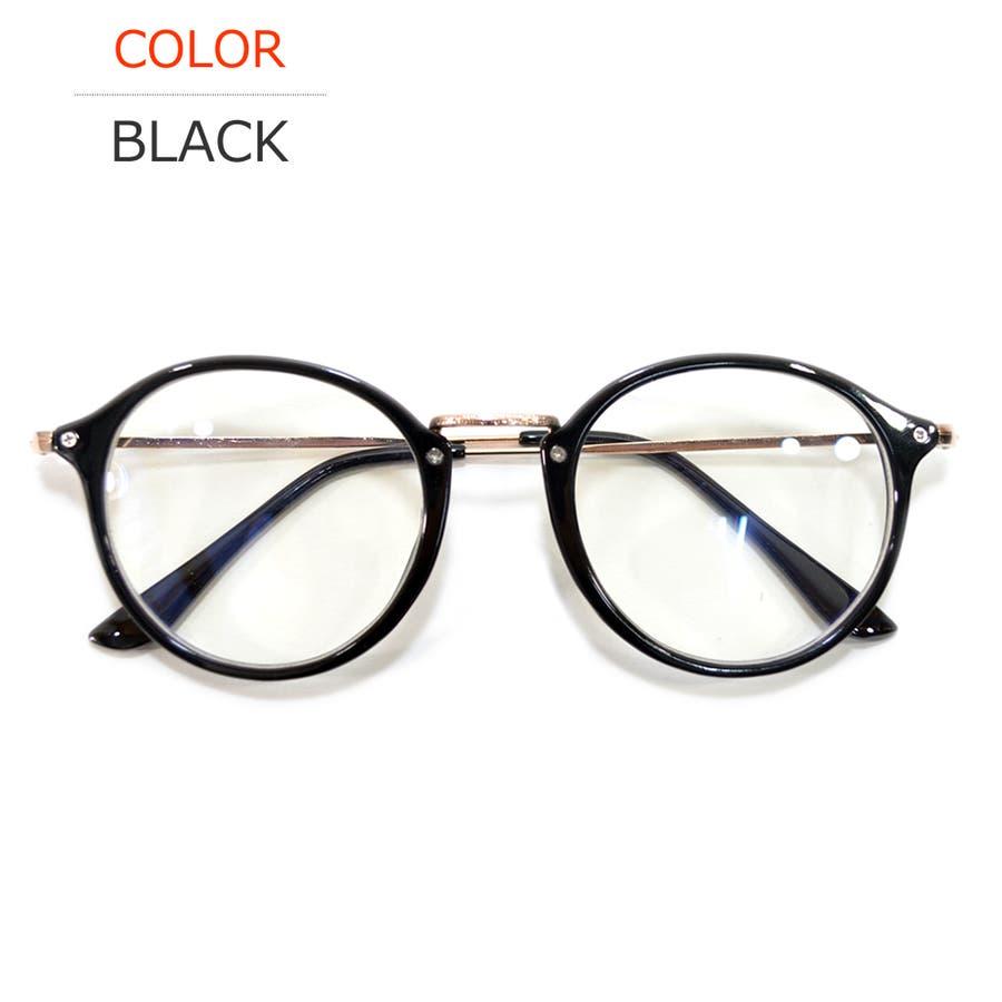 【全2色】 PCメガネ ブルーライトカット 伊達メガネ ボストン ラウンド 丸メガネ 丸型 おしゃれ パソコン用 目を保護する メンズレディース アジアンフィットレンズ 22