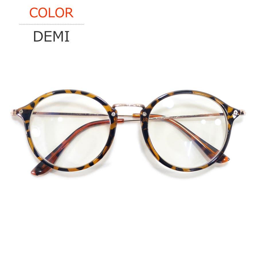 【全2色】 PCメガネ ブルーライトカット 伊達メガネ ボストン ラウンド 丸メガネ 丸型 おしゃれ パソコン用 目を保護する メンズレディース アジアンフィットレンズ 40