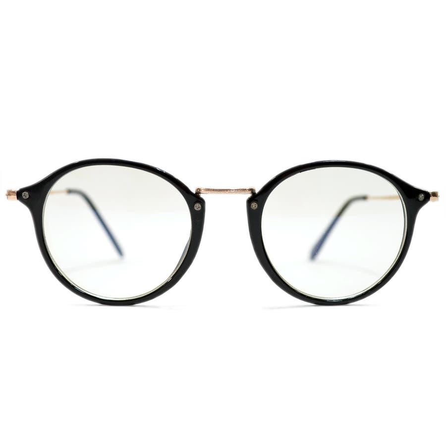 【全2色】 PCメガネ ブルーライトカット 伊達メガネ ボストン ラウンド 丸メガネ 丸型 おしゃれ パソコン用 目を保護する メンズレディース アジアンフィットレンズ 5