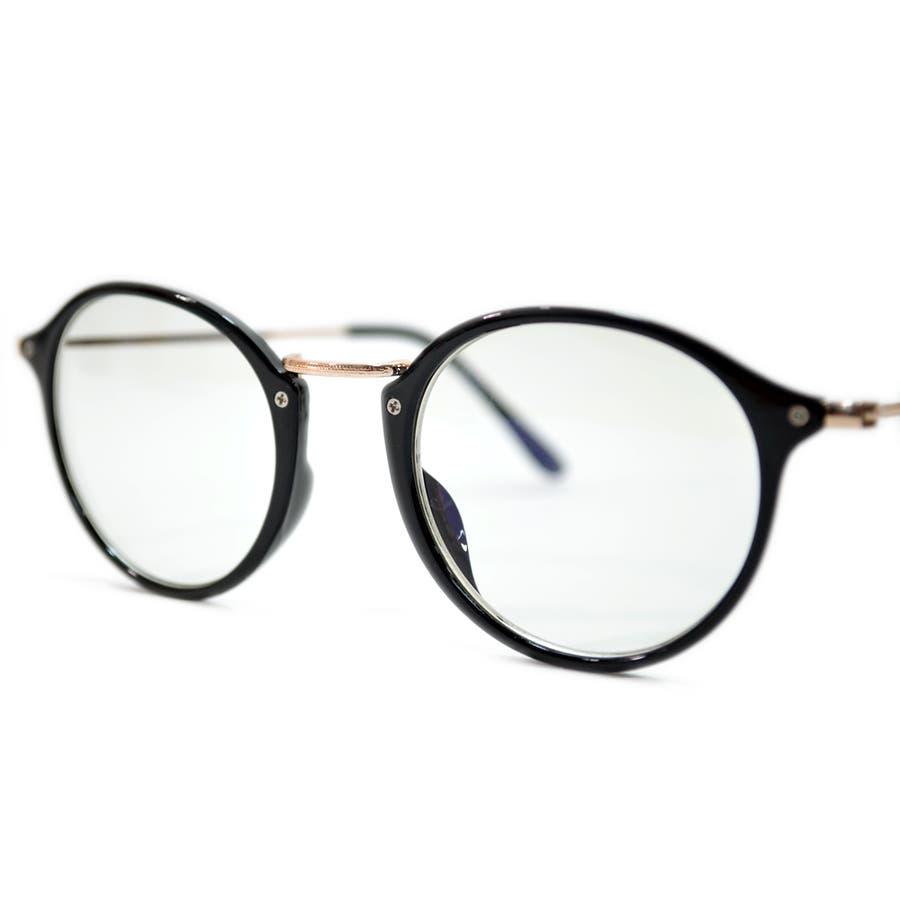 【全2色】 PCメガネ ブルーライトカット 伊達メガネ ボストン ラウンド 丸メガネ 丸型 おしゃれ パソコン用 目を保護する メンズレディース アジアンフィットレンズ 7