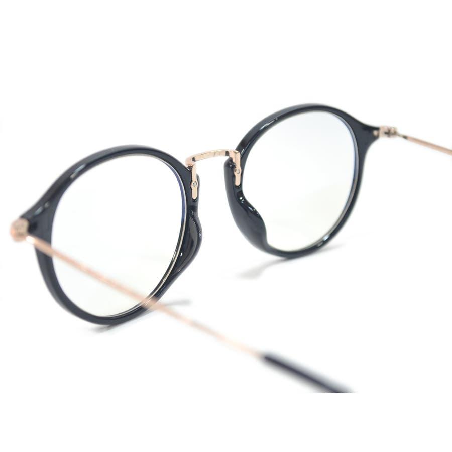 【全2色】 PCメガネ ブルーライトカット 伊達メガネ ボストン ラウンド 丸メガネ 丸型 おしゃれ パソコン用 目を保護する メンズレディース アジアンフィットレンズ 8