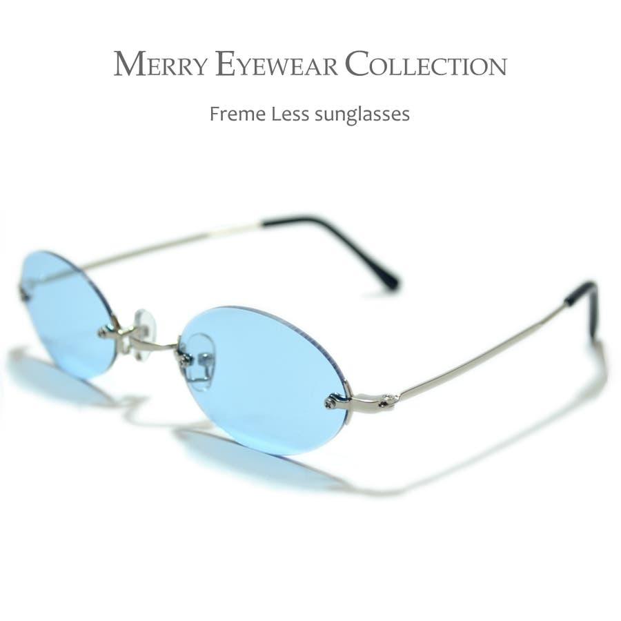 【全6色】 伊達メガネ サングラス ツーポイント 縁なし 伊達眼鏡 ダテメガネ だてめがね 丸メガネ 丸めがね 丸眼鏡メンズレディースレンズ 2