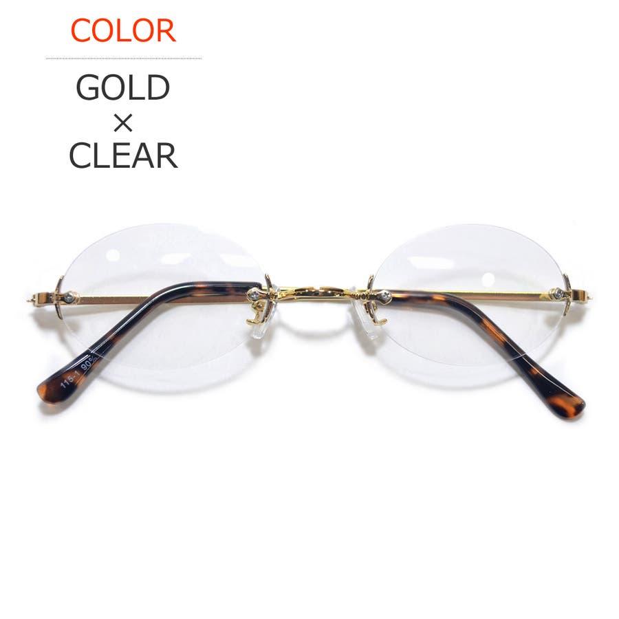 【全6色】 伊達メガネ サングラス ツーポイント 縁なし 伊達眼鏡 ダテメガネ だてめがね 丸メガネ 丸めがね 丸眼鏡メンズレディースレンズ 3