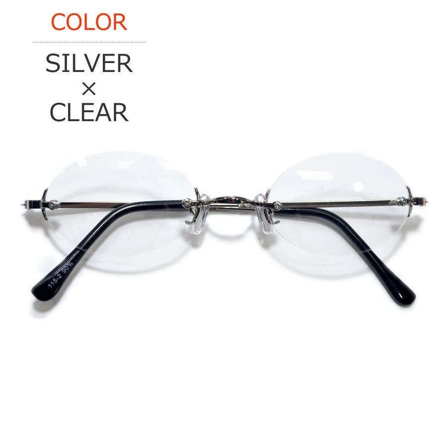 【全6色】 伊達メガネ サングラス ツーポイント 縁なし 伊達眼鏡 ダテメガネ だてめがね 丸メガネ 丸めがね 丸眼鏡メンズレディースレンズ 4