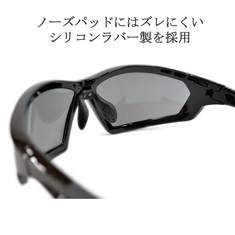 【全3色】 バイク用サングラス 大きいレンズ バイカーシェード メンズ レディース 防塵 予防 保護メガネ ドライアイ対策 PM2.5 10