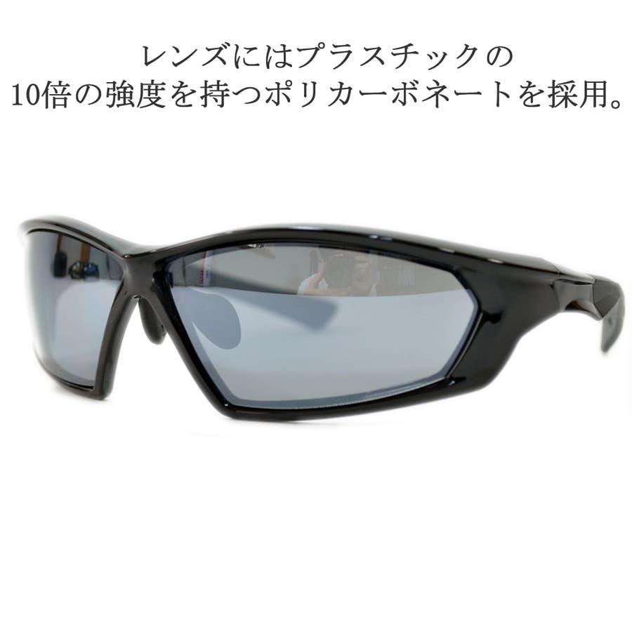 【全3色】 バイク用サングラス 大きいレンズ バイカーシェード メンズ レディース 防塵 予防 保護メガネ ドライアイ対策 PM2.5 9