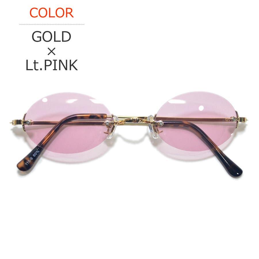 【全6色】 伊達メガネ サングラス ツーポイント 縁なし 伊達眼鏡 ダテメガネ だてめがね 丸メガネ 丸めがね 丸眼鏡メンズレディースレンズ 88