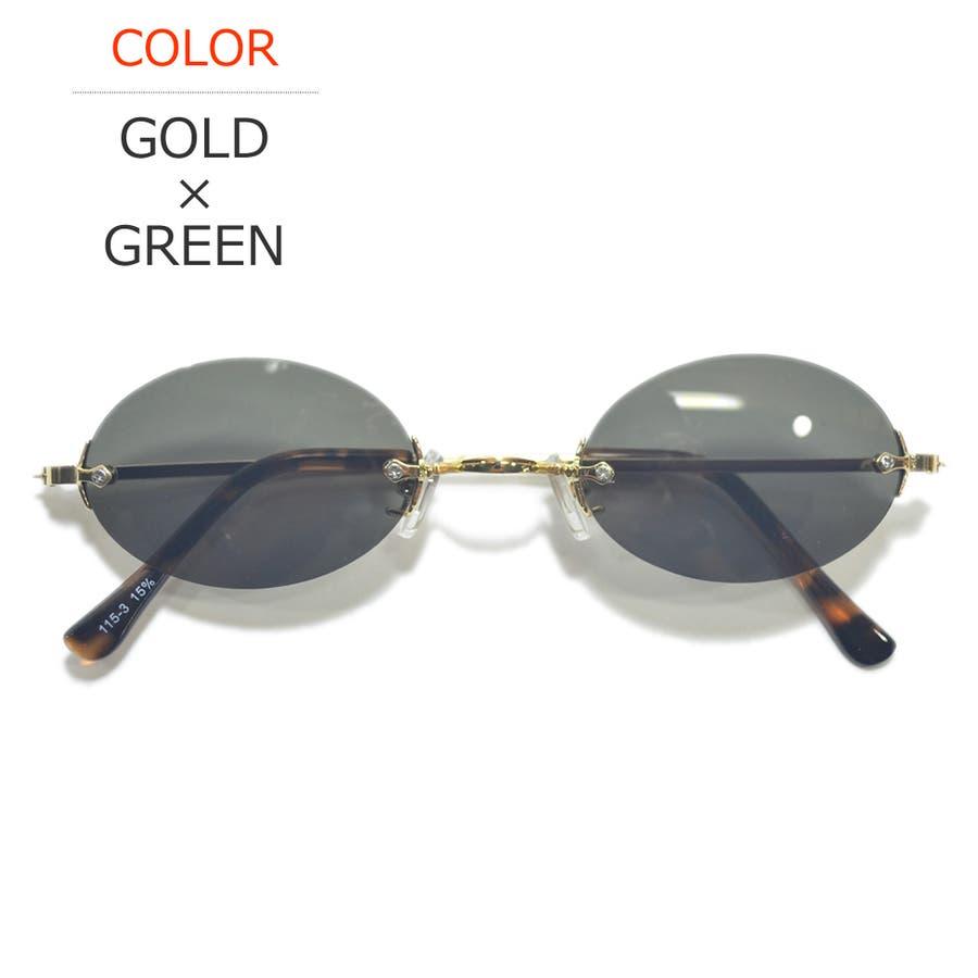 【全6色】 伊達メガネ サングラス ツーポイント 縁なし 伊達眼鏡 ダテメガネ だてめがね 丸メガネ 丸めがね 丸眼鏡メンズレディースレンズ 58