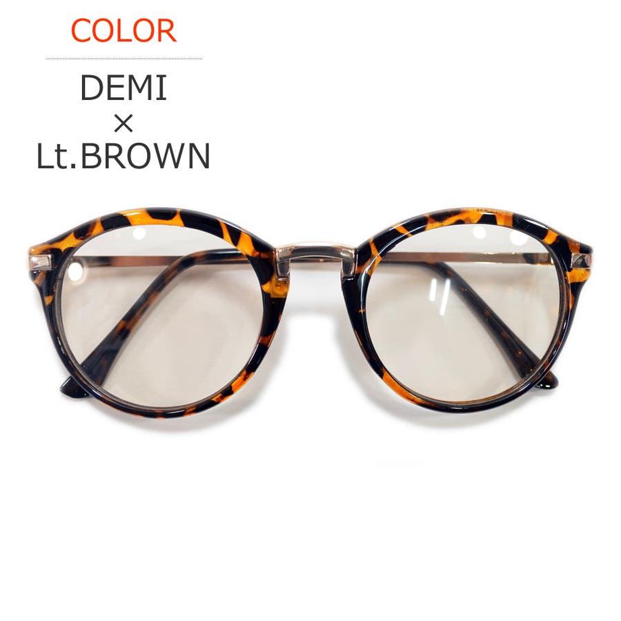 【全2色】 PCメガネ ブルーライトカット 伊達メガネ ボストン ラウンド 丸メガネ 丸型 おしゃれ パソコン用 目を保護する メンズレディース ライトカラーレンズ 薄い色 40