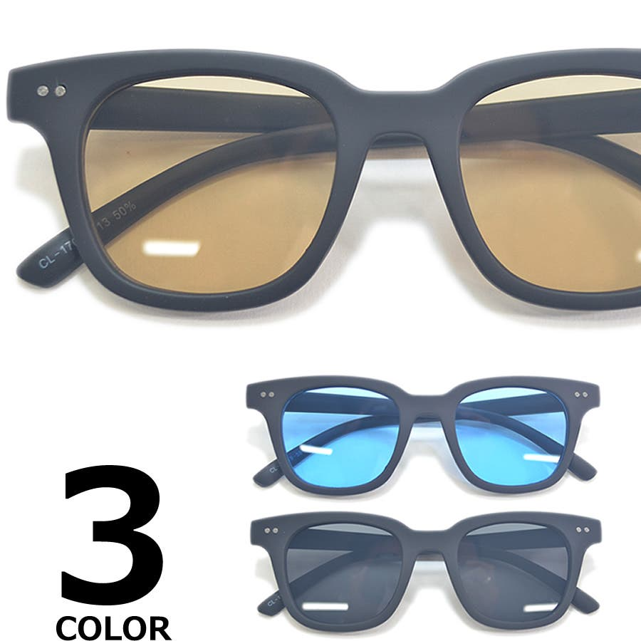 【全3色】 伊達メガネ サングラス ライトカラーレンズ ウェリントン ウエリントン 艶消し 薄い色 メンズ レディースアジアンフィット カラーレンズ 1