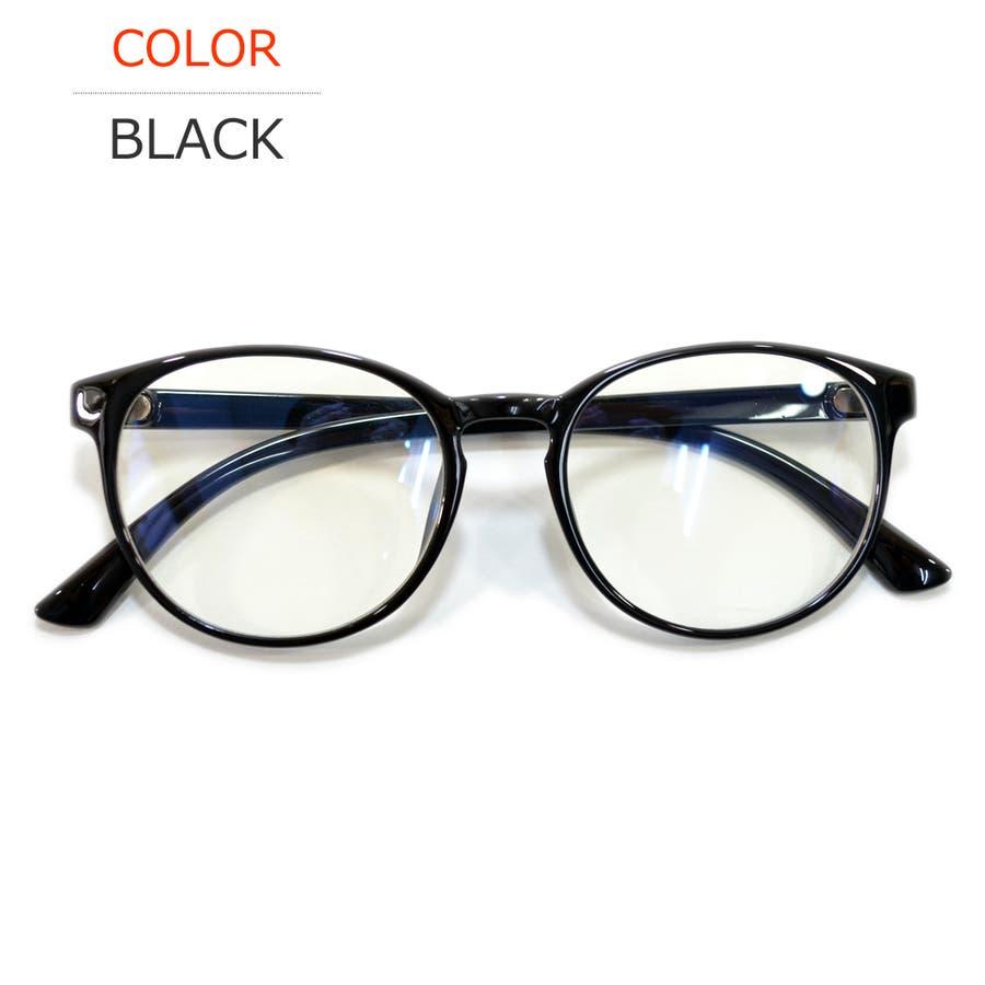 【全2色】 PCメガネ ブルーライトカット 伊達メガネ ボストン ラウンド 丸メガネ 丸型 おしゃれ パソコン用 目を保護する メンズレディース 22