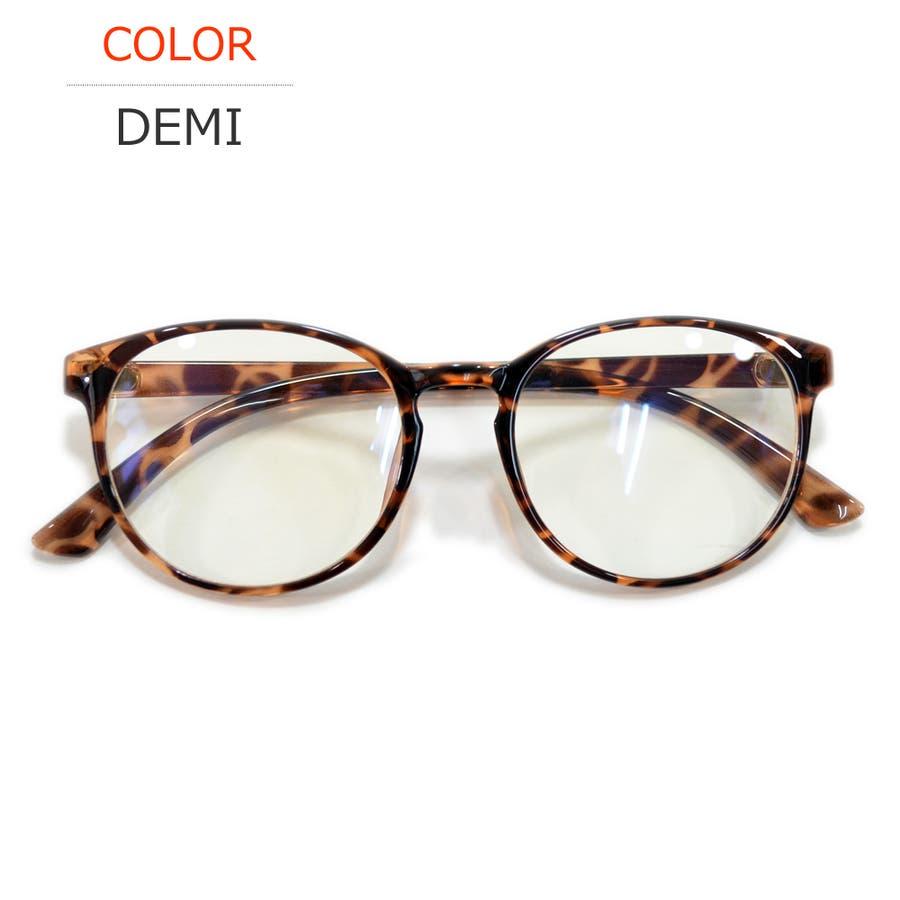 【全2色】 PCメガネ ブルーライトカット 伊達メガネ ボストン ラウンド 丸メガネ 丸型 おしゃれ パソコン用 目を保護する メンズレディース 40