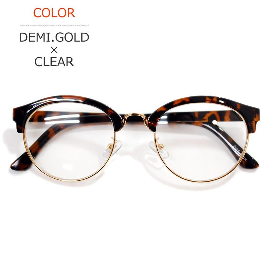 【全6色】 伊達メガネ サングラス クラブマスタータイプ ブロウ サーモント 丸メガネ 薄い色 ライトカラーレンズ 伊達めがねだてめがね メンズ レディースレンズ カラーレンズサングラス 40