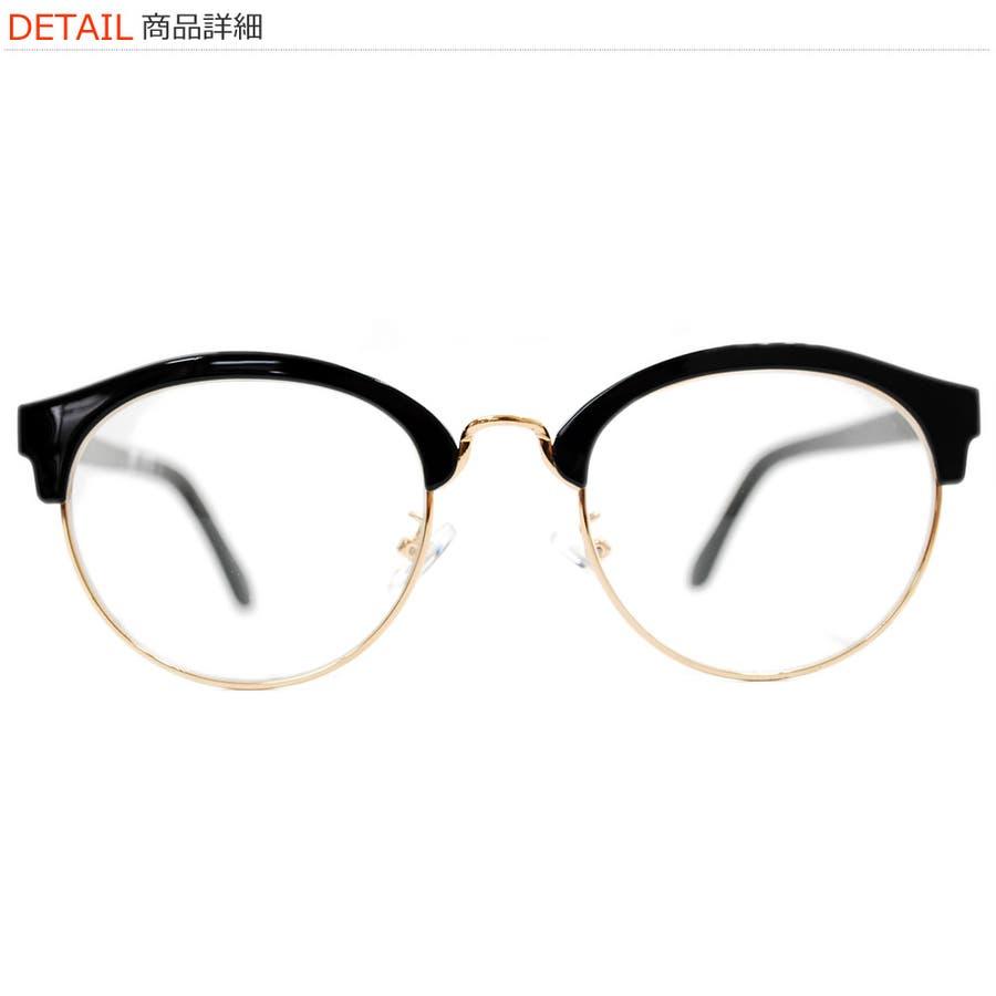 【全6色】 伊達メガネ サングラス クラブマスタータイプ ブロウ サーモント 丸メガネ 薄い色 ライトカラーレンズ 伊達めがねだてめがね メンズ レディースレンズ カラーレンズサングラス 8