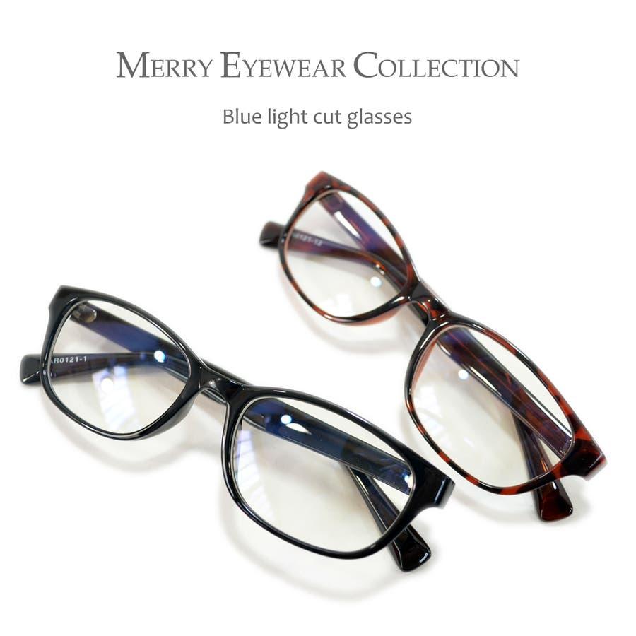 【全2色】 PCメガネ ブルーライトカット 伊達メガネ オーバル おしゃれ パソコン用 目を保護する メンズ レディースアジアンフィットレンズ 2