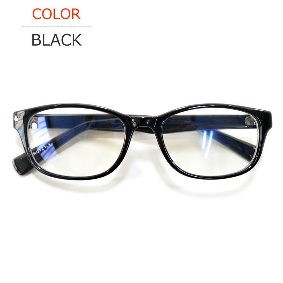 【全2色】 PCメガネ ブルーライトカット 伊達メガネ オーバル おしゃれ パソコン用 目を保護する メンズ レディースアジアンフィットレンズ 22
