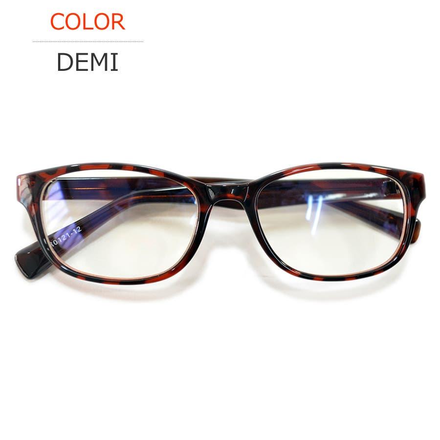 【全2色】 PCメガネ ブルーライトカット 伊達メガネ オーバル おしゃれ パソコン用 目を保護する メンズ レディースアジアンフィットレンズ 40