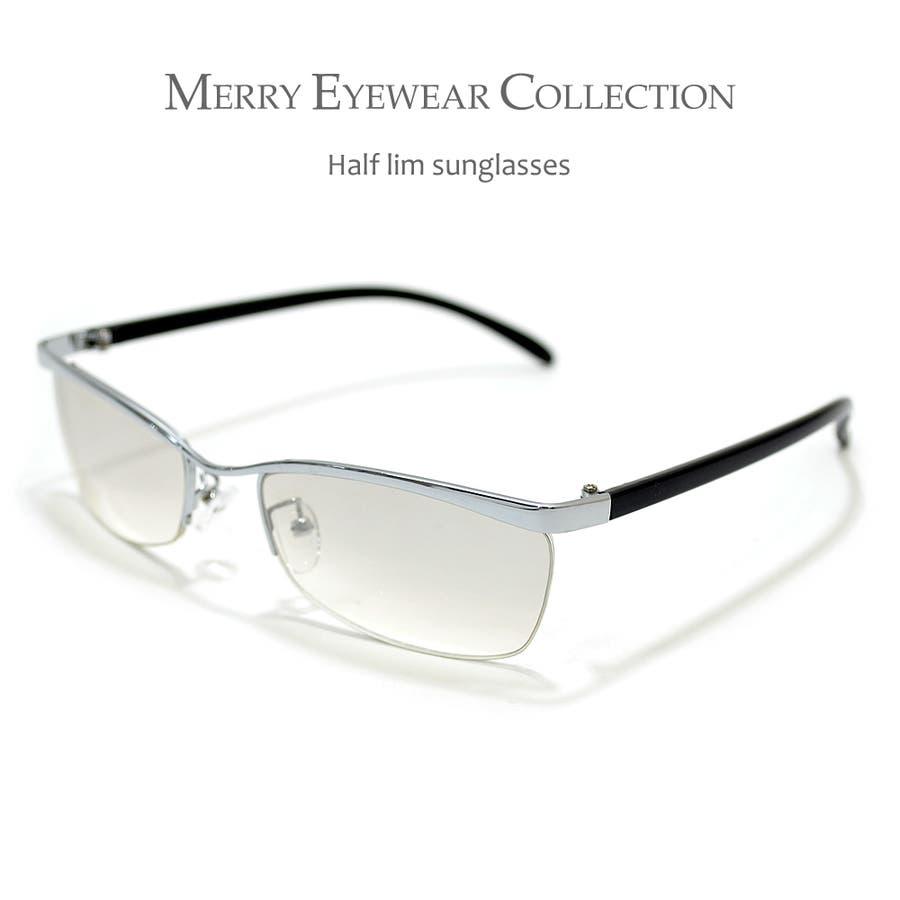 【全2色】 伊達メガネ サングラス ちょい悪 オラオラ系 強面 薄い色 ライトカラーレンズ メンズ レディース 1