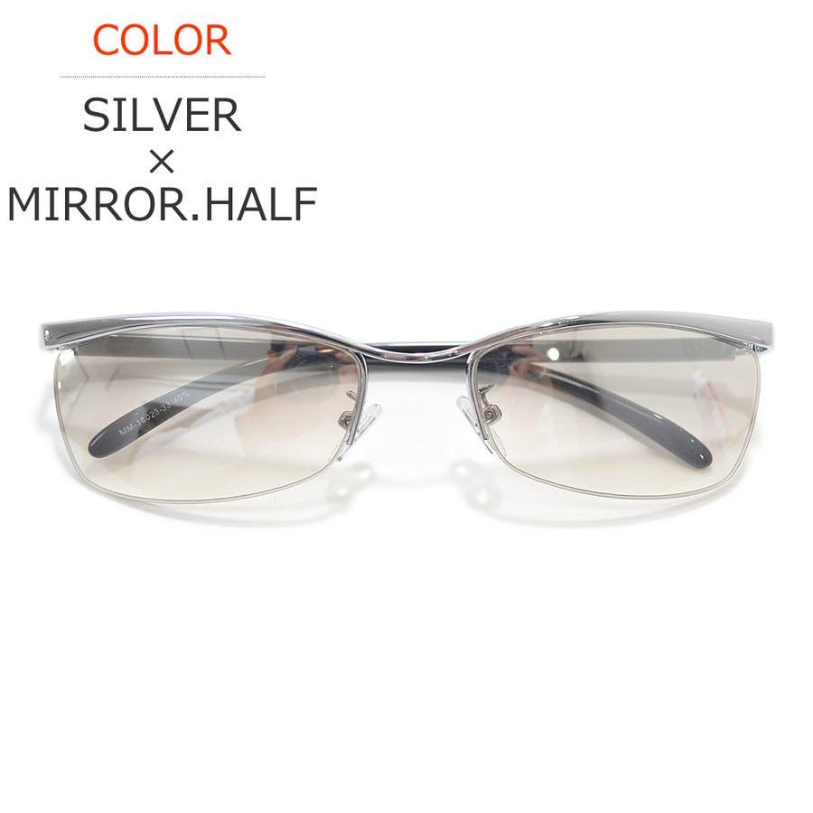 【全2色】 伊達メガネ サングラス ちょい悪 オラオラ系 強面 薄い色 ライトカラーレンズ メンズ レディース 104
