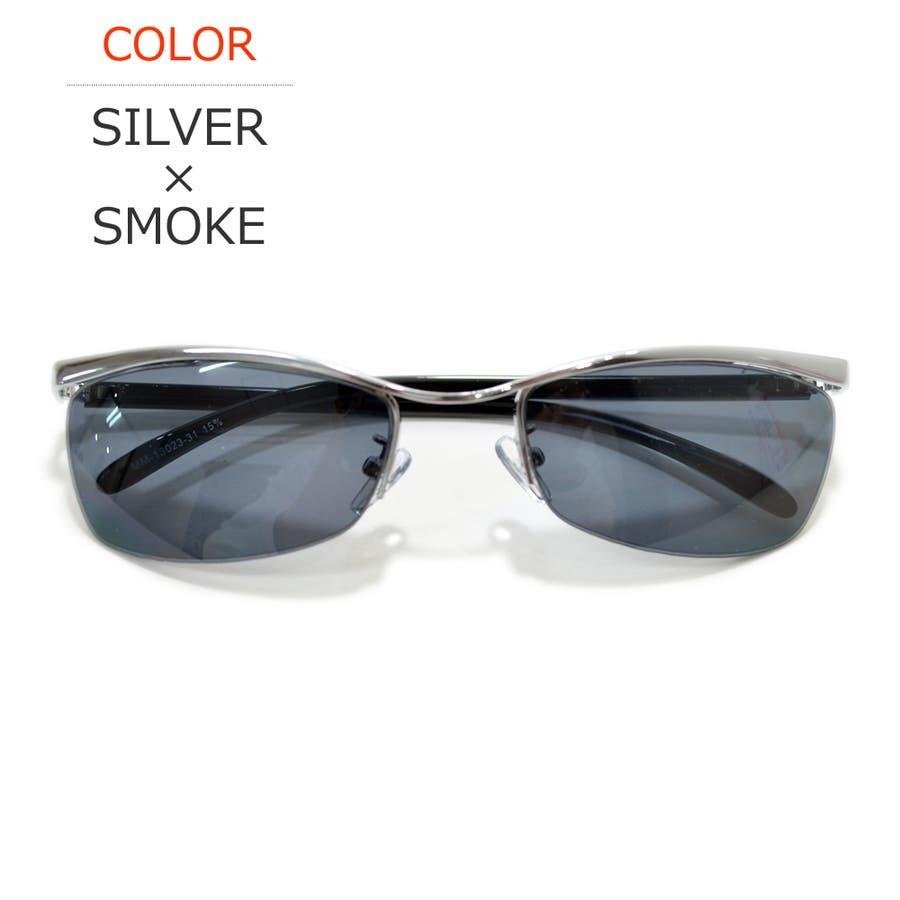 【全2色】 伊達メガネ サングラス ちょい悪 オラオラ系 強面 薄い色 ライトカラーレンズ メンズ レディース 22