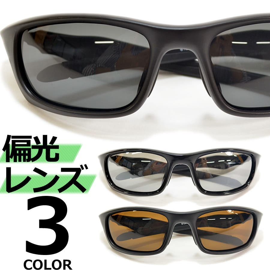 【全3色】 偏光サングラス 伊達メガネ バイカーゴーグル バイカーシェード スポーツサングラス メンズ レディース アジアンフィット 1