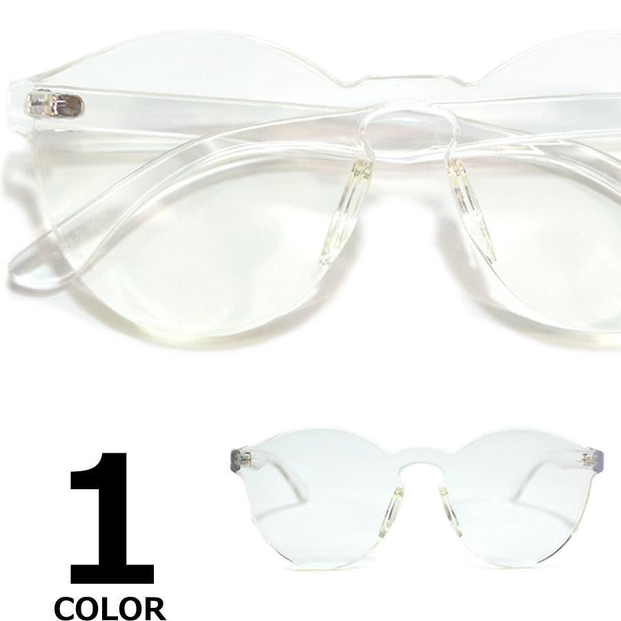 伊達メガネ サングラス フレームレス フレーム無し 縁なし 丸メガネ メンズ レディース 1