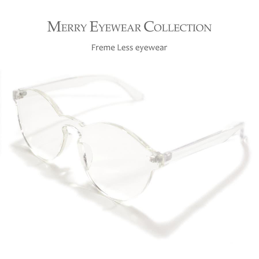 伊達メガネ サングラス フレームレス フレーム無し 縁なし 丸メガネ メンズ レディース 2
