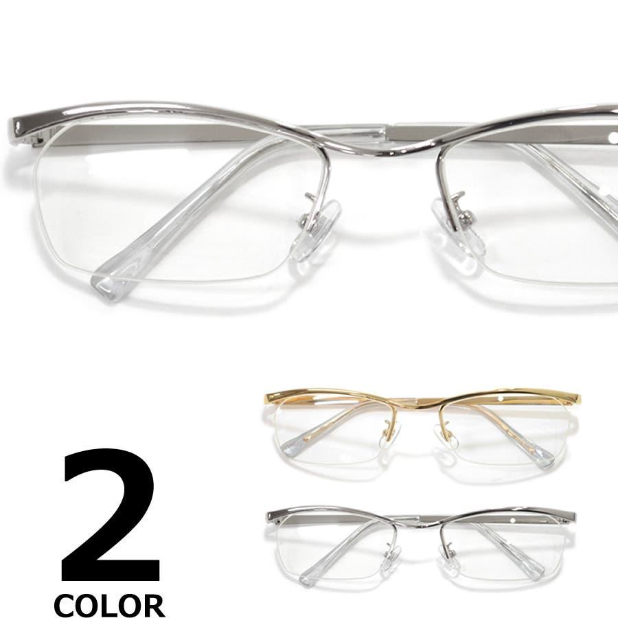 【全2色】 伊達メガネ サングラス ちょい悪 サングラス オラオラ系 強面 ハーフリム メンズ レディース 1