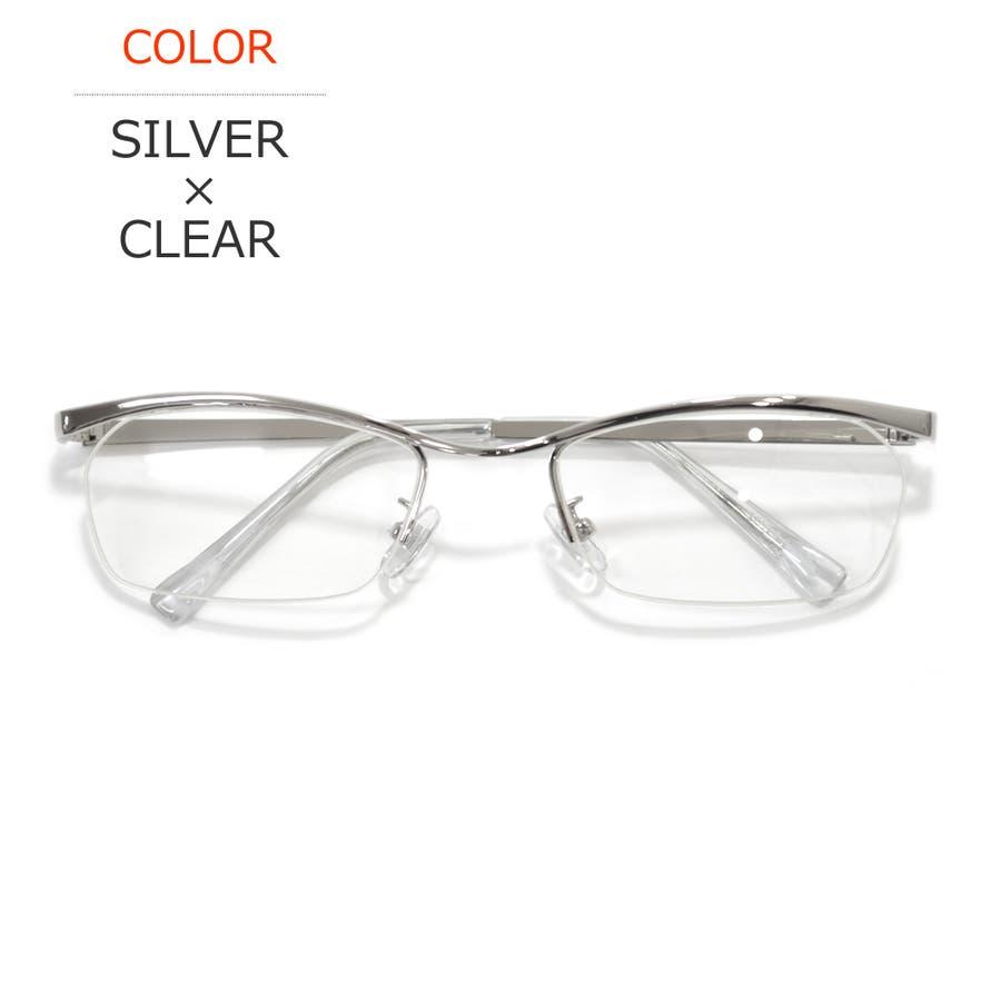 【全2色】 伊達メガネ サングラス ちょい悪 サングラス オラオラ系 強面 ハーフリム メンズ レディース 104