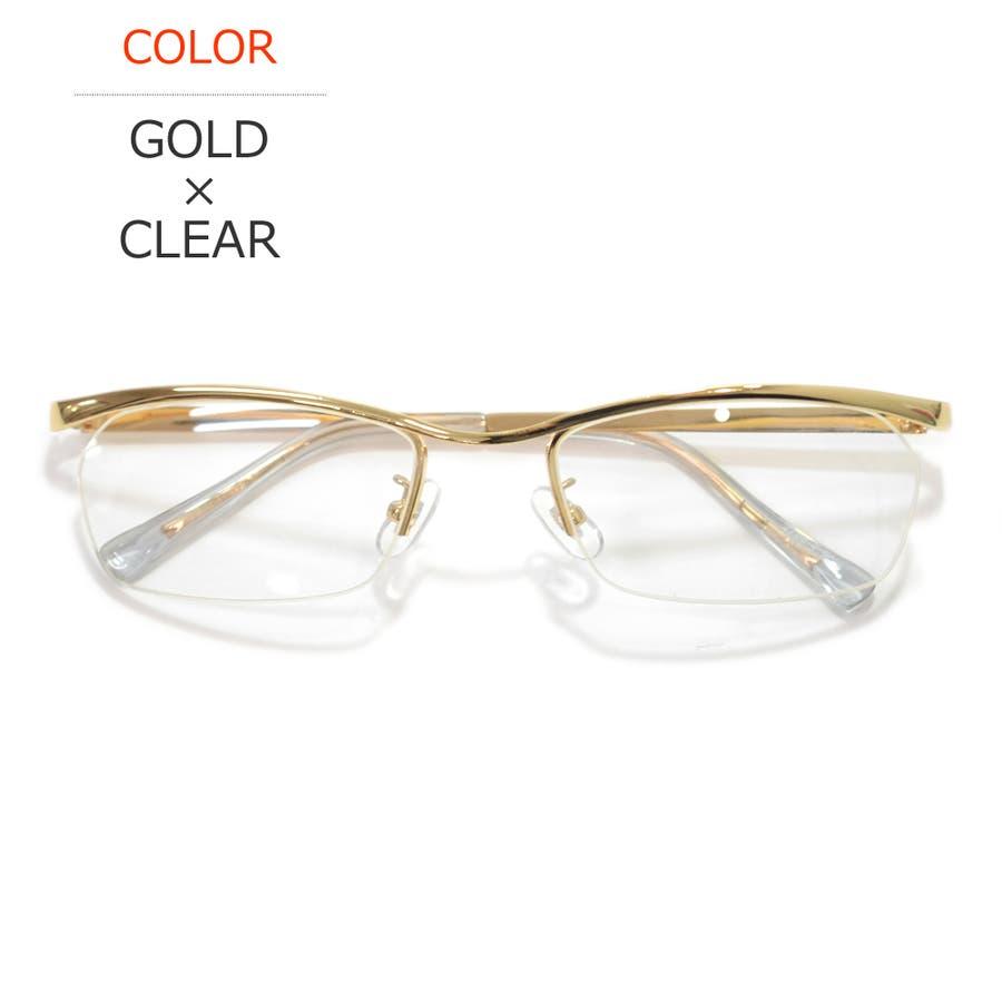 【全2色】 伊達メガネ サングラス ちょい悪 サングラス オラオラ系 強面 ハーフリム メンズ レディース 105