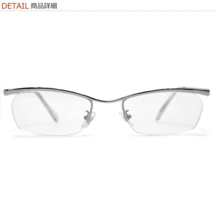 【全2色】 伊達メガネ サングラス ちょい悪 サングラス オラオラ系 強面 ハーフリム メンズ レディース 4