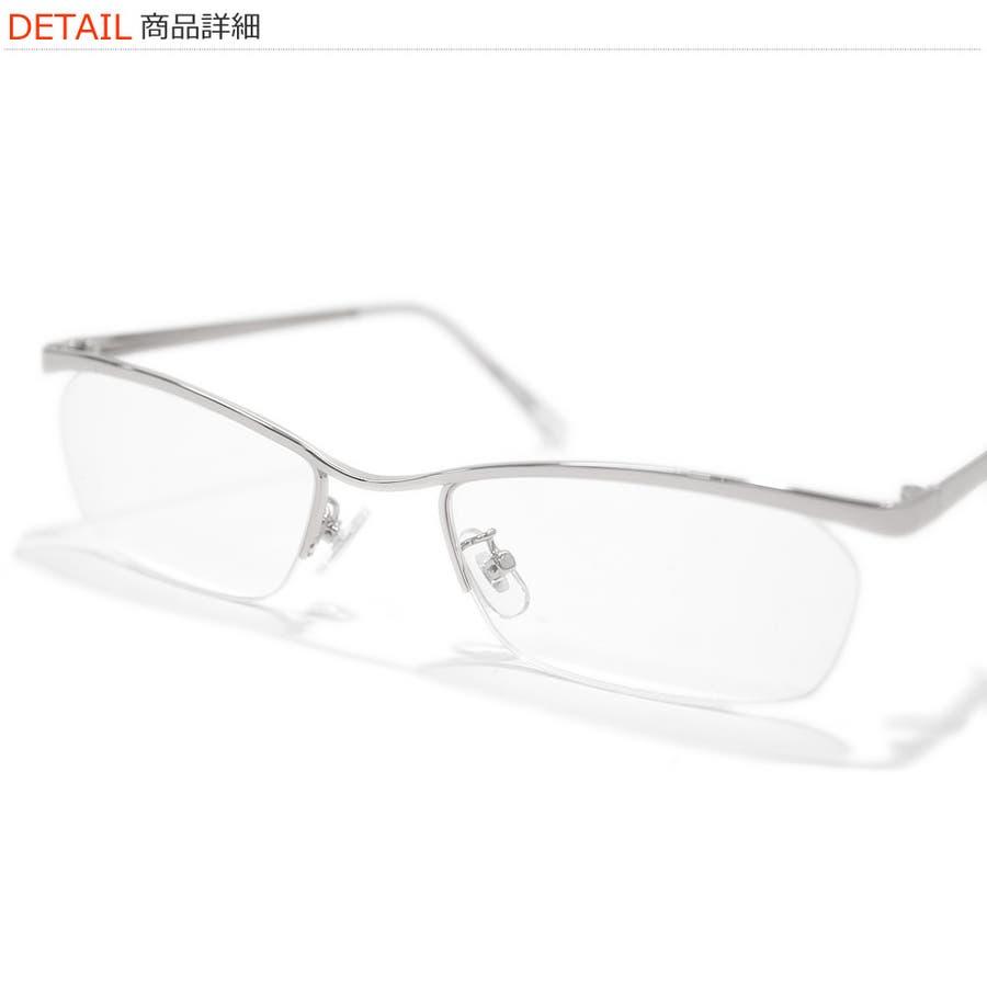 【全2色】 伊達メガネ サングラス ちょい悪 サングラス オラオラ系 強面 ハーフリム メンズ レディース 7