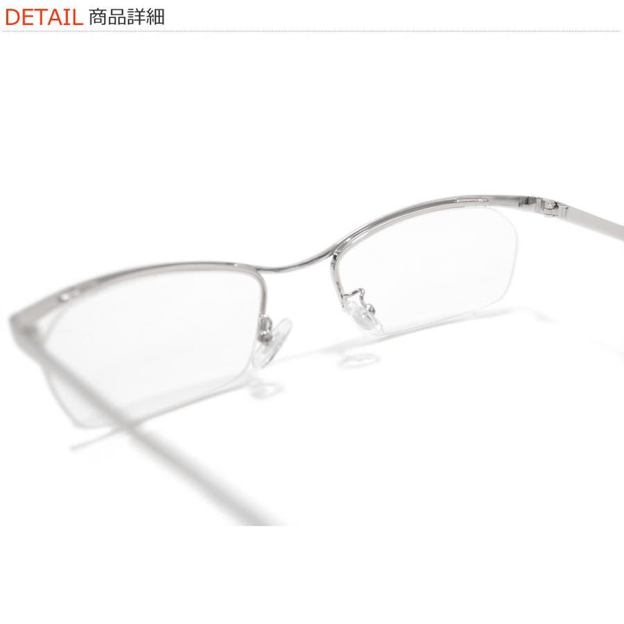 【全2色】 伊達メガネ サングラス ちょい悪 サングラス オラオラ系 強面 ハーフリム メンズ レディース 8