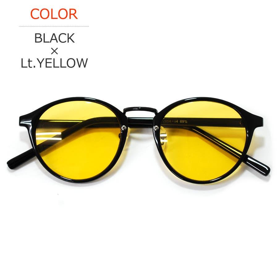 【全20色】 伊達メガネ サングラス ボストン 丸メガネ 丸型 ライトカラーレンズ 薄い色 メンズ レディース 84