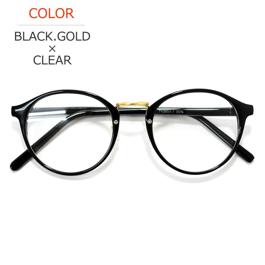 【全20色】 伊達メガネ サングラス ボストン 丸メガネ 丸型 ライトカラーレンズ 薄い色 メンズ レディース 22
