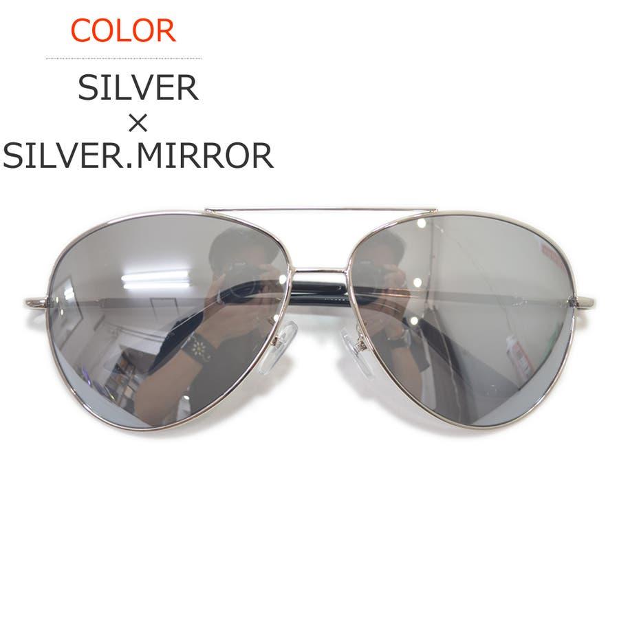 【全5色】 伊達メガネ サングラス ティアドロップ アビエイター ミラーレンズ メンズ レディース 104