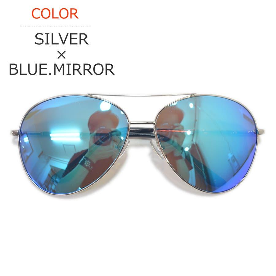 【全5色】 伊達メガネ サングラス ティアドロップ アビエイター ミラーレンズ メンズ レディース 76