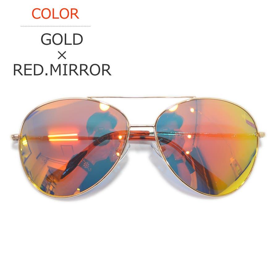 【全5色】 伊達メガネ サングラス ティアドロップ アビエイター ミラーレンズ メンズ レディース 98