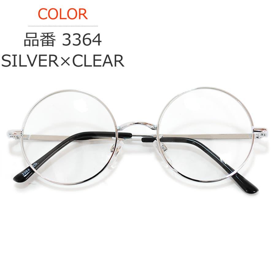 【全13色】 伊達メガネ サングラス ライトカラーレンズ 薄い色 ダテメガネ だてめがね ボストン 丸メガネ 丸めがね 丸眼鏡メンズレディースレンズ 丸型 カラーレンズサングラス 104