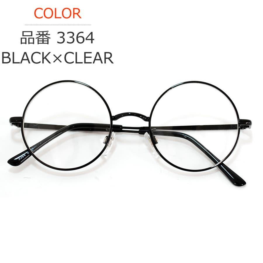 【全13色】 伊達メガネ サングラス ライトカラーレンズ 薄い色 ダテメガネ だてめがね ボストン 丸メガネ 丸めがね 丸眼鏡メンズレディースレンズ 丸型 カラーレンズサングラス 22