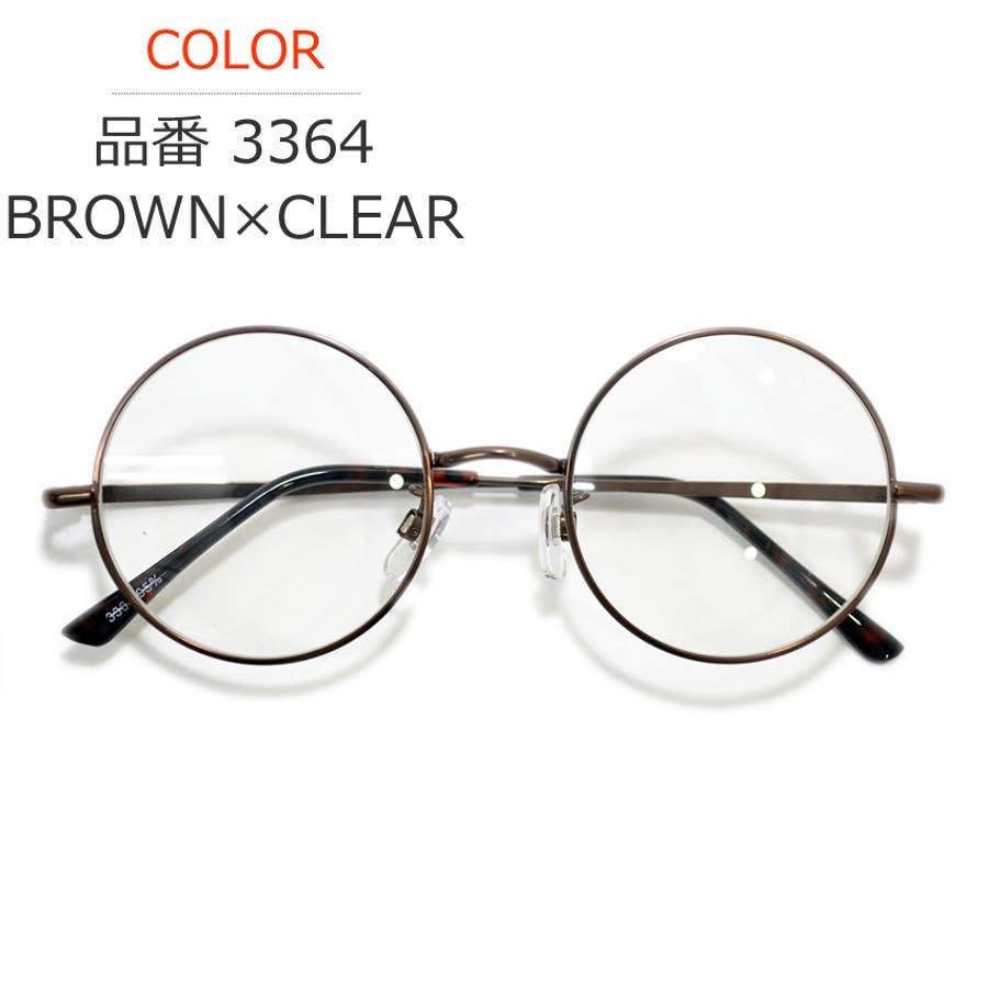 【全13色】 伊達メガネ サングラス ライトカラーレンズ 薄い色 ダテメガネ だてめがね ボストン 丸メガネ 丸めがね 丸眼鏡メンズレディースレンズ 丸型 カラーレンズサングラス 40
