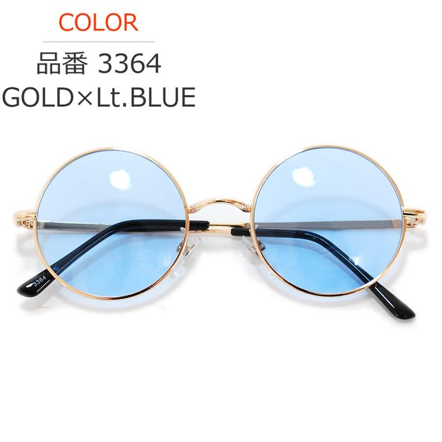 【全13色】 伊達メガネ サングラス ライトカラーレンズ 薄い色 ダテメガネ だてめがね ボストン 丸メガネ 丸めがね 丸眼鏡メンズレディースレンズ 丸型 カラーレンズサングラス 60