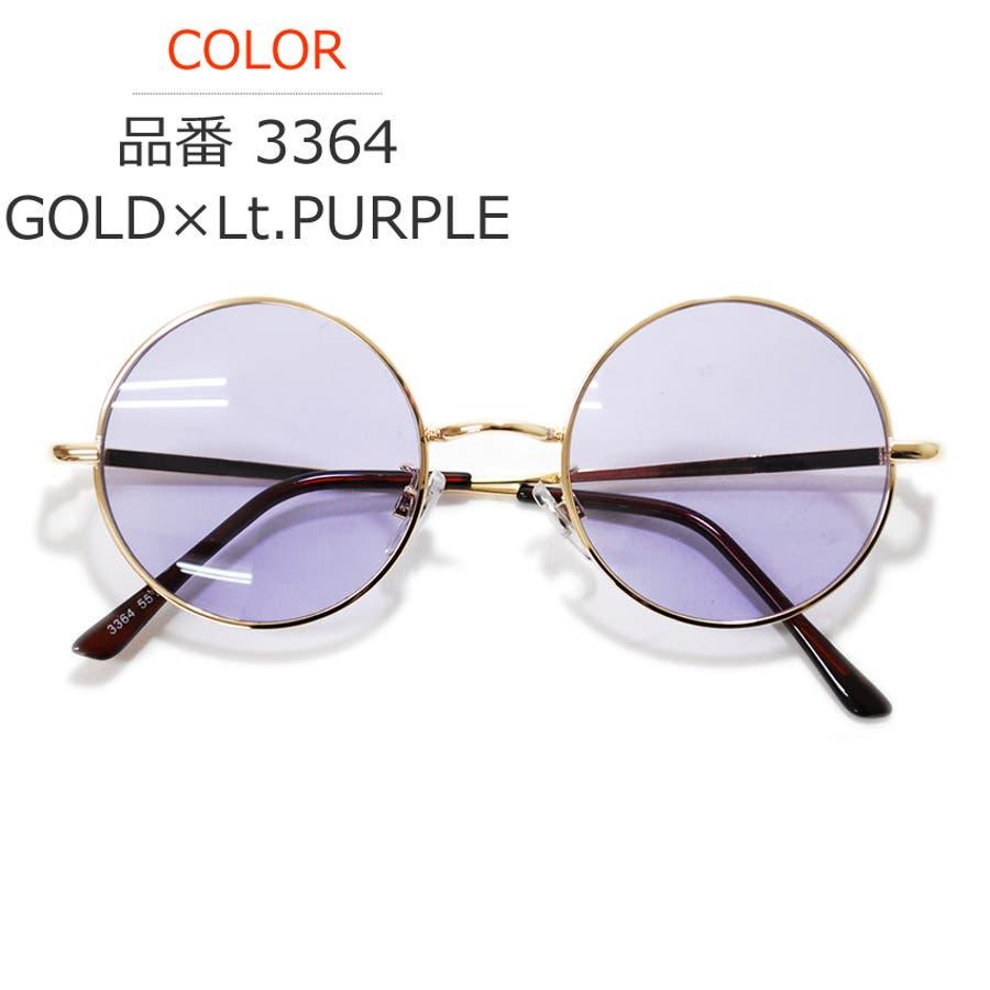 【全13色】 伊達メガネ サングラス ライトカラーレンズ 薄い色 ダテメガネ だてめがね ボストン 丸メガネ 丸めがね 丸眼鏡メンズレディースレンズ 丸型 カラーレンズサングラス 78