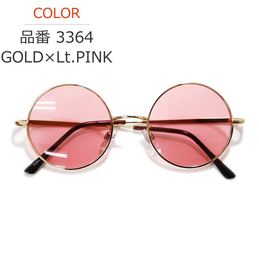 【全13色】 伊達メガネ サングラス ライトカラーレンズ 薄い色 ダテメガネ だてめがね ボストン 丸メガネ 丸めがね 丸眼鏡メンズレディースレンズ 丸型 カラーレンズサングラス 88