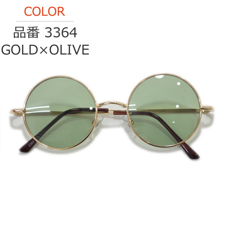 【全13色】 伊達メガネ サングラス ライトカラーレンズ 薄い色 ダテメガネ だてめがね ボストン 丸メガネ 丸めがね 丸眼鏡メンズレディースレンズ 丸型 カラーレンズサングラス 52