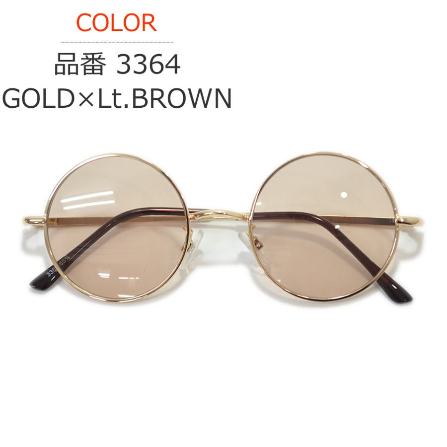 【全13色】 伊達メガネ サングラス ライトカラーレンズ 薄い色 ダテメガネ だてめがね ボストン 丸メガネ 丸めがね 丸眼鏡メンズレディースレンズ 丸型 カラーレンズサングラス 30